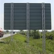 Lattix - Large Directional Sign